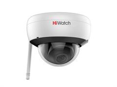 IP-видеокамера Hiwatch DS-I252W