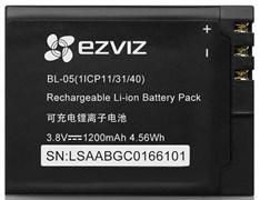 Аккумулятор для камеры EZVIZ C3A