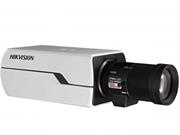 IP-видеокамера Hikvision DS-2CD2822F (B)