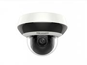 Видеокамера Hikvision DS-2DE2A404IW-DE3