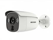Видеокамера Hikvision DS-2CE12D8T-PIRL (2.8mm)