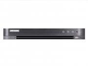 Видеорегистратор Hikvision DS-7204HUHI-K1/P